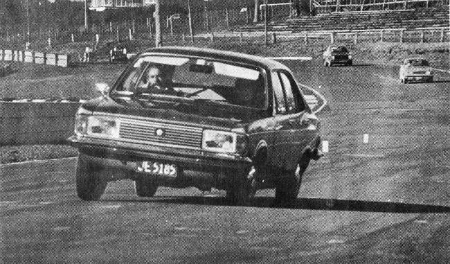 1979 Chrysler Avenger