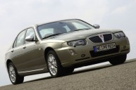 The Rover 75 1.8 Turbo - Not every customer was your pipe and slipper man!