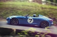 Jaguar Project 7 (3)