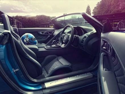 Jaguar Project 7 (6)