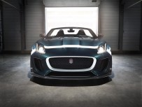 JAGUAR_PROJECT7_11