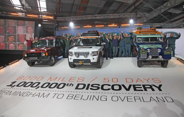 Discovery 1,000,000 arrived in 2012
