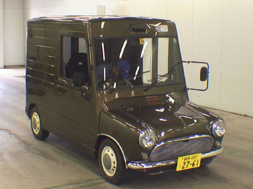 Weird Mini-Daihatsu hybrid - has a certain charm though, don't you think?