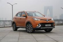 The new GS SUV - is it MG' great white hope?