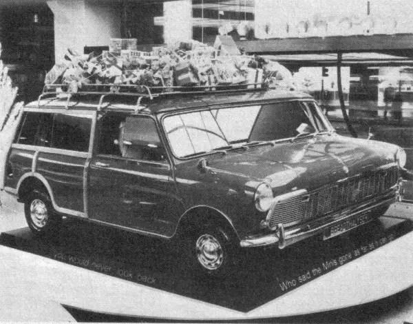 ADO15- BMC Piccadily showroom 1967