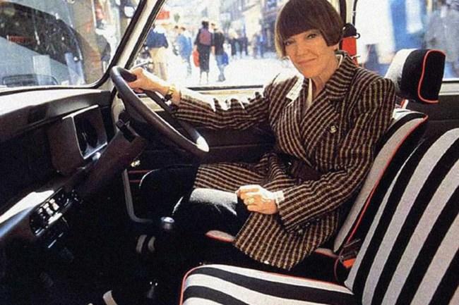 Mary Quant Mini Designer