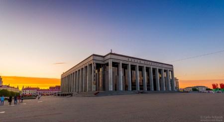 Palast der Republic