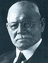 Max Uhle (1856 – 1944)