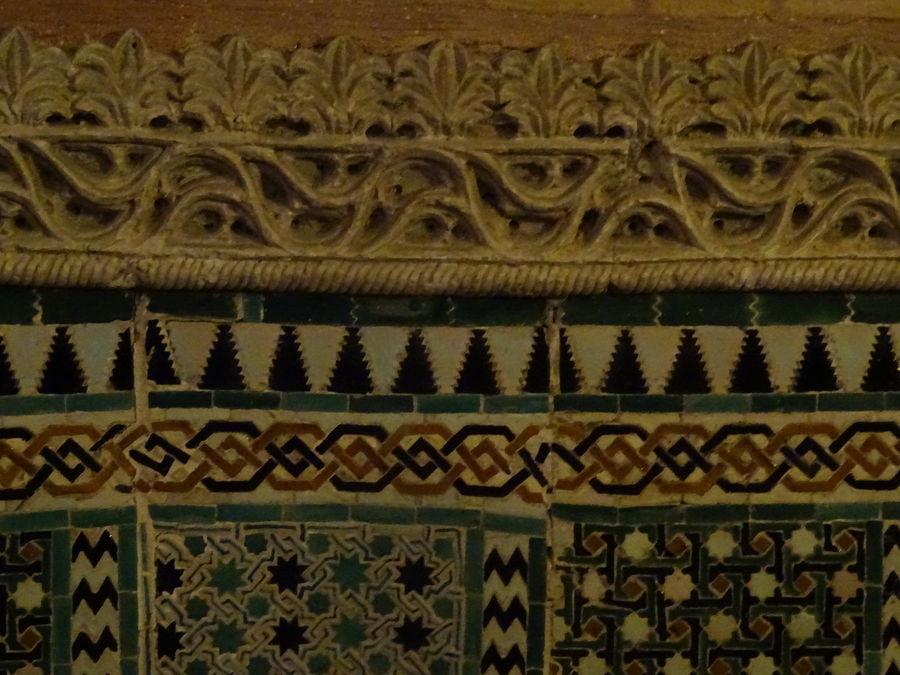 Azulejos del arco de San Lorenzo, Jaén.