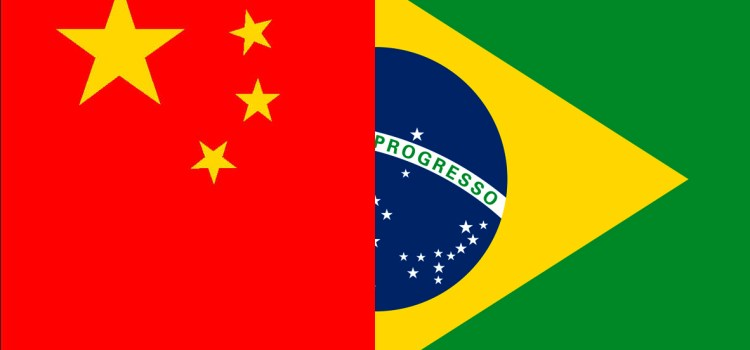 Brasil e China vão trocar experiências sobre preservação digital de arquivos