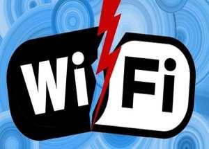 Como descobrir a senha do WiFi do vizinho usando o Wifite