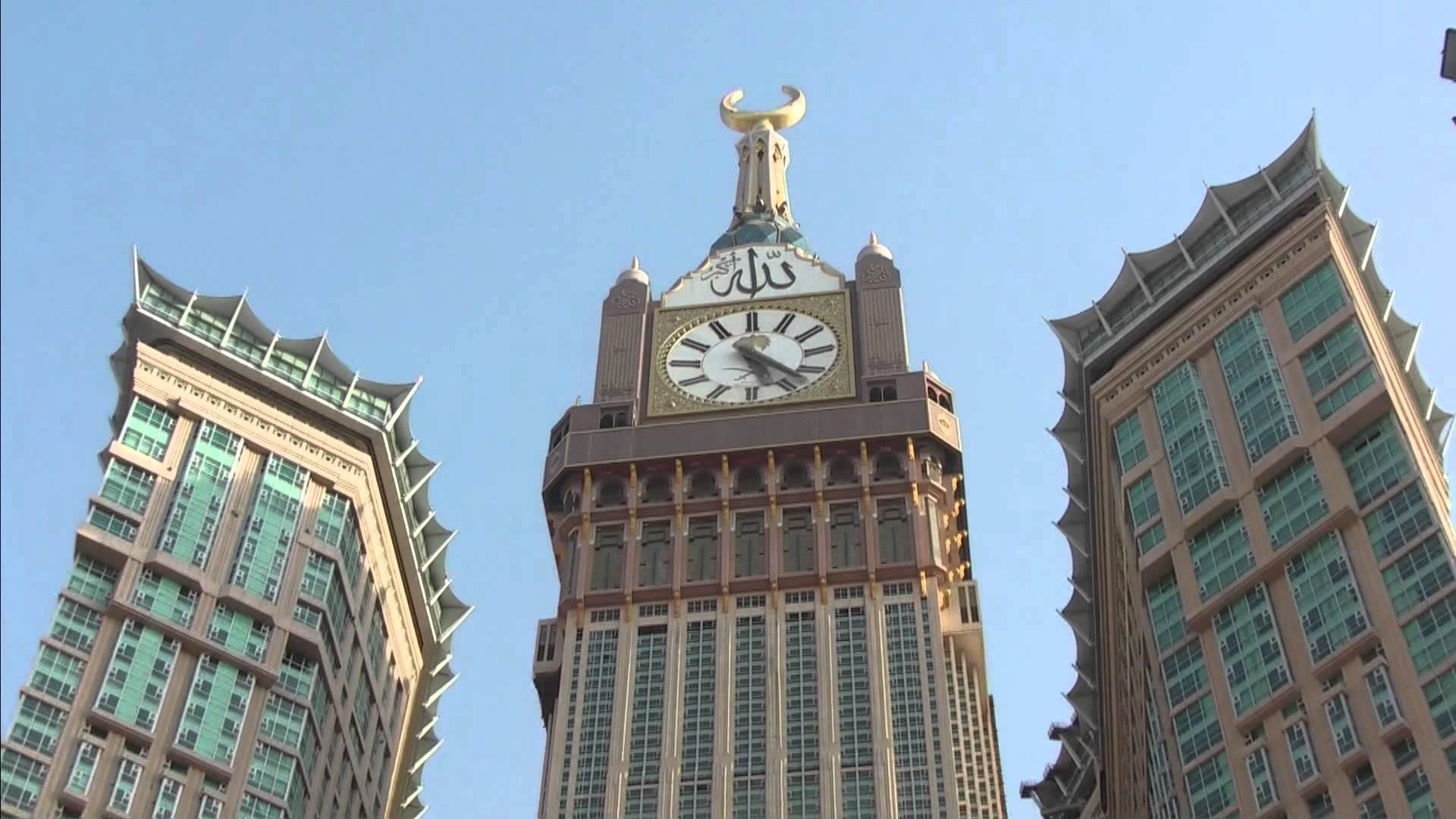 أفضل عروض فنادق الحرم الشريف خلال شهر رمضان مجلة الرجل