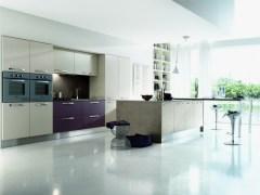 Cucina Moderna Forma 2000 Nice