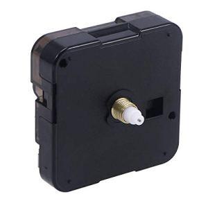 Ultnice  Meccanismo per orologio al quarzo riparazione bricolage dellorologio da parete con batterie e pezzi di ricambio