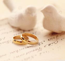 Bingung Status Pernikahan