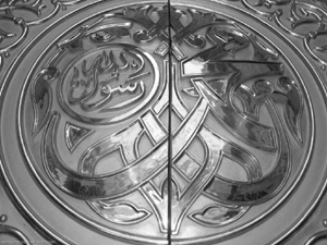 Tanpa Ucapan La ilaha illallah di Akhir Hayat apakah tanda Suul Khatimah?