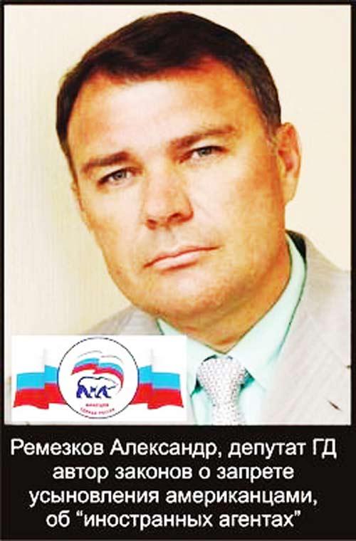 https://i2.wp.com/www.arsvest.ru/photo/img/2013/av1056/NNN/43123-.jpg