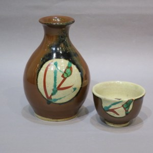 浜田庄司 赤絵酒器