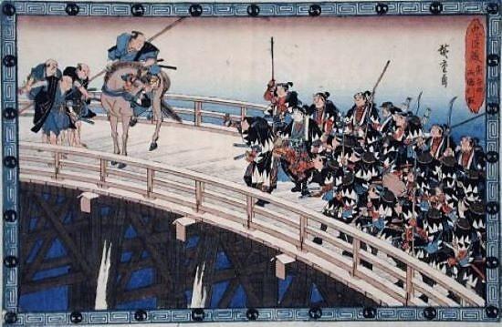samurai dipinto