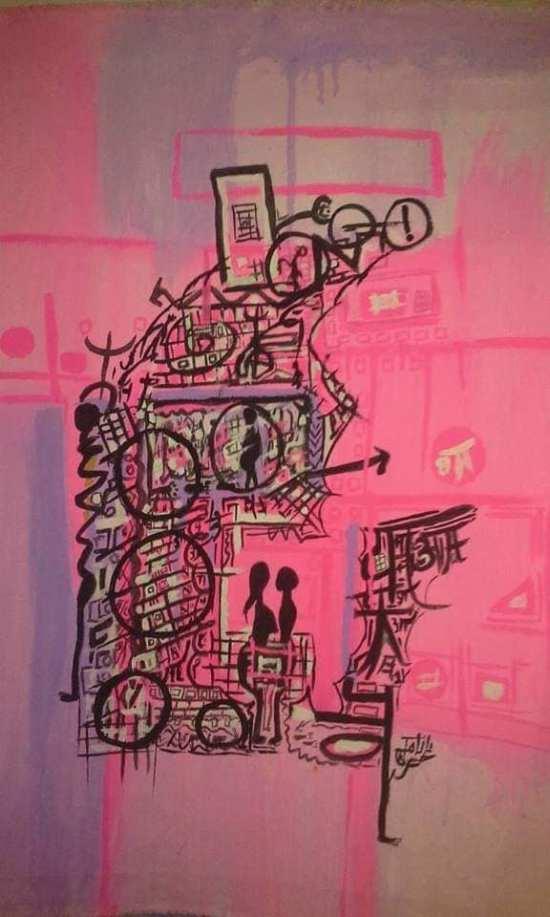 Khira Jalil : « l'arte è un messaggio di pace e un modello di sviluppo » a cura di ABDERRAHIM NAIM