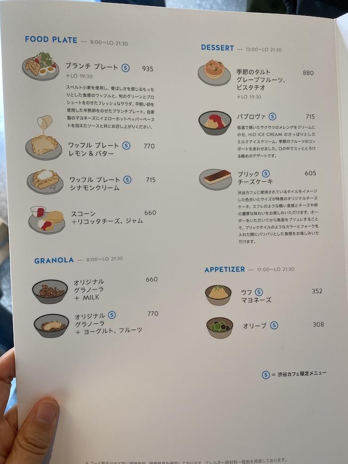 ブルーボトルコーヒー渋谷カフェ メニュー