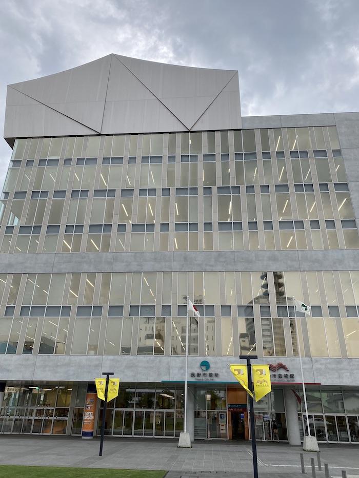 槇文彦設計 長野市芸術館・長野市役所第一庁舎