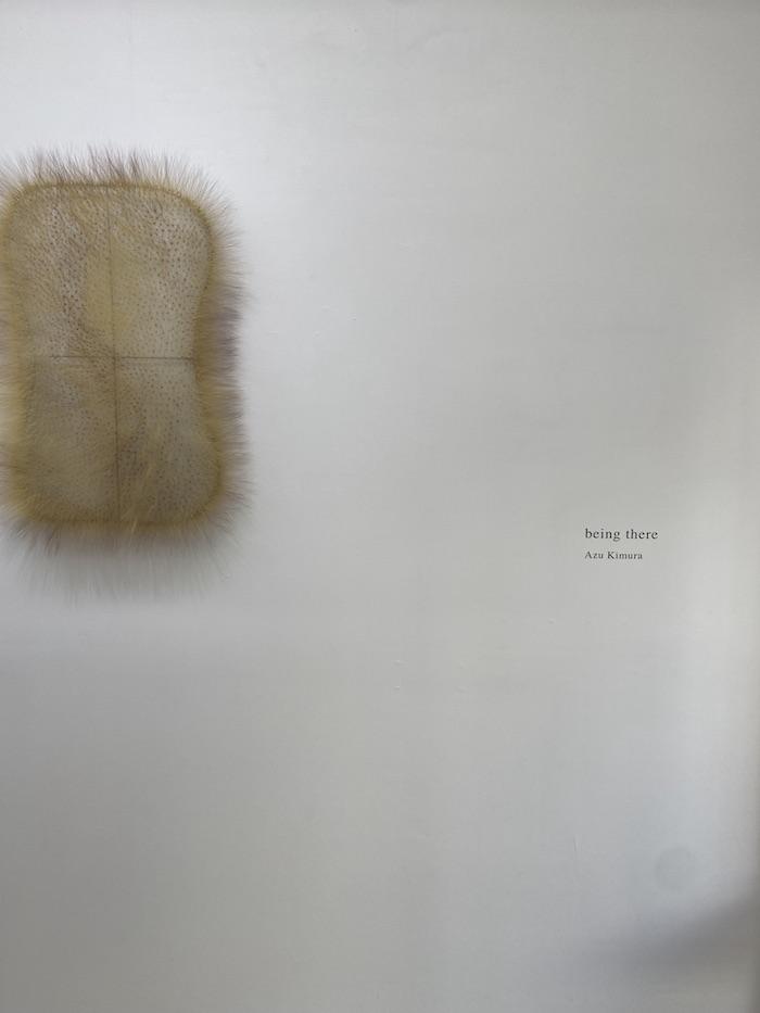 木村亜津「Being there / 佇まう」nidi gallery