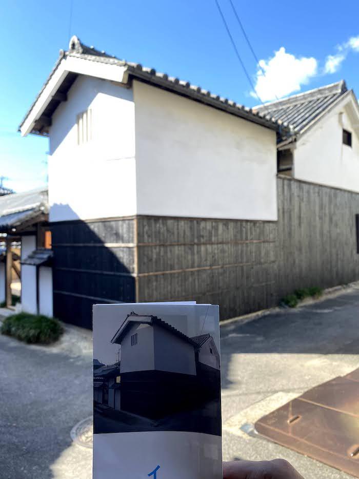 直島 家プロジェクト