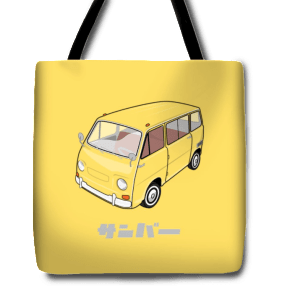 Sambar Van Tote Bag Transp Preview