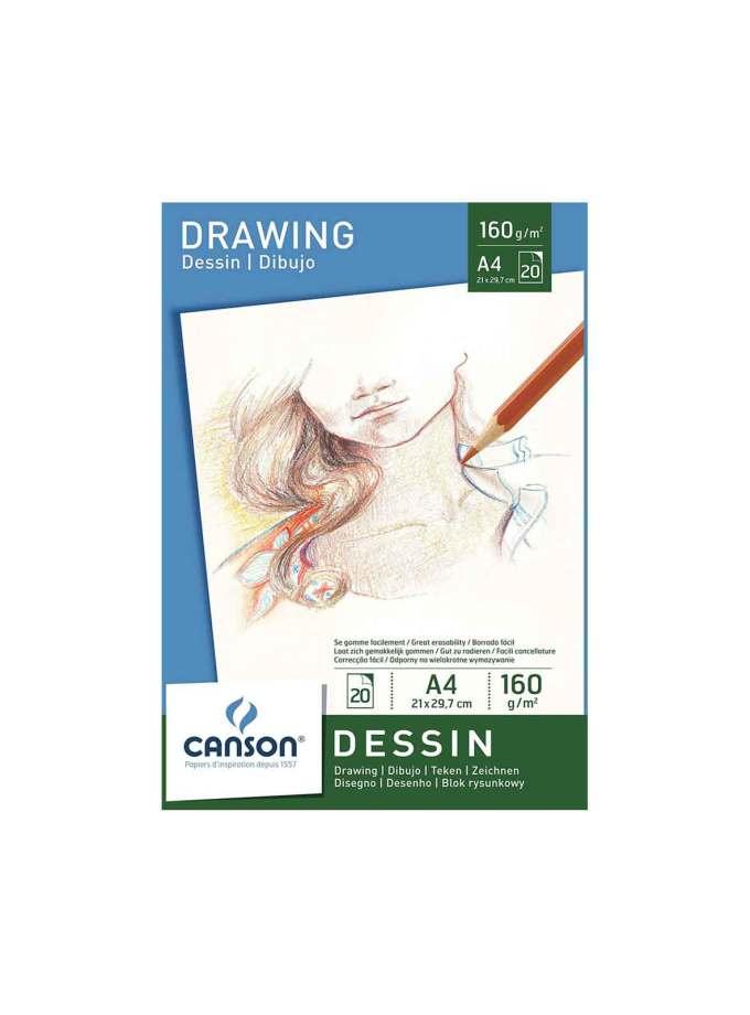 mplok-canson-intro-Dessin-160g-20F-canson-Art&Colour
