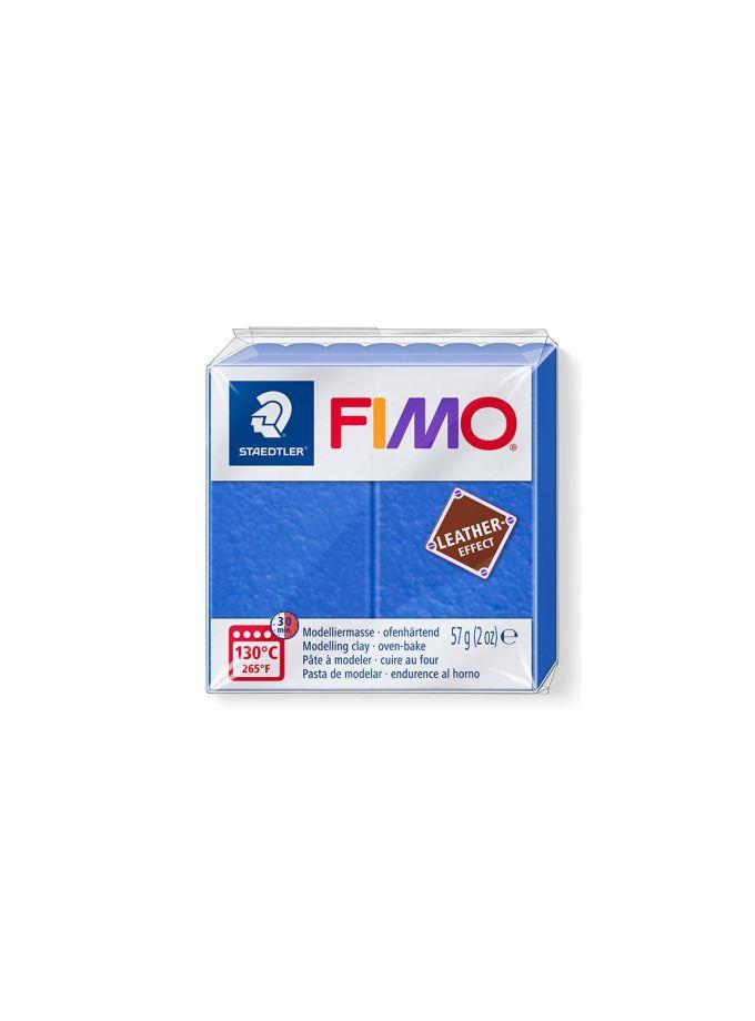 fimo-leather-8010-309-Art&Colour