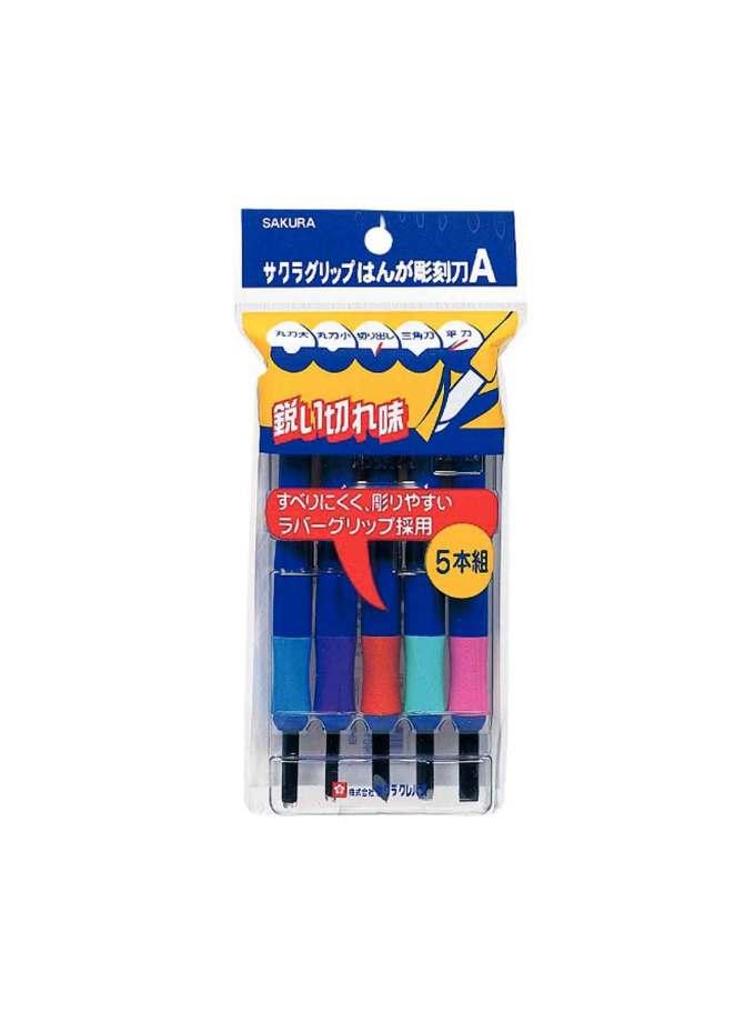 set-5-ergaleia-xaraktikis-Sakura-Art&Colour