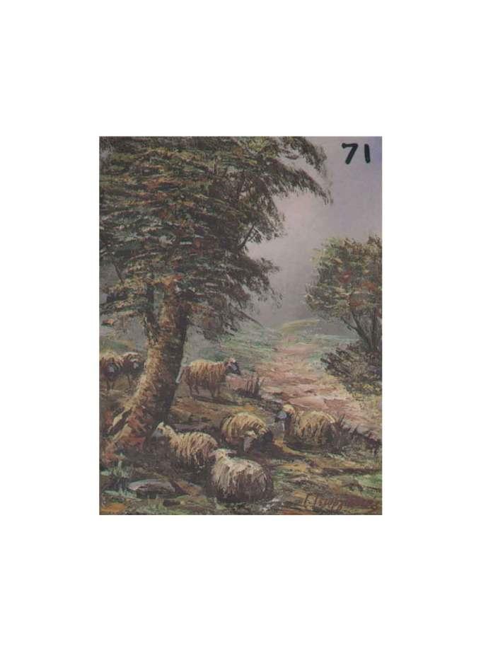 71-3040-Prosxediasmeno-Cartolino-eikona-Art&Colour