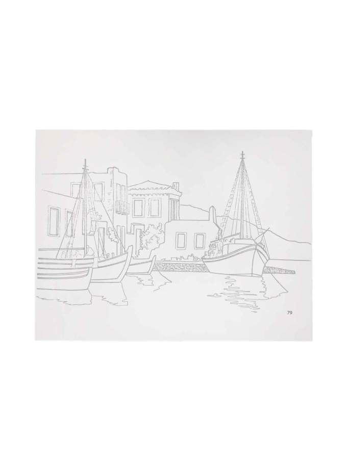 79-3040-Prosxediasmeno-Cartolino-sxedio-Art&Colour
