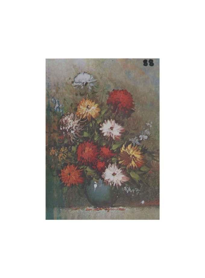 88-3040-Prosxediasmeno-Cartolino-eikona-Art&Colour