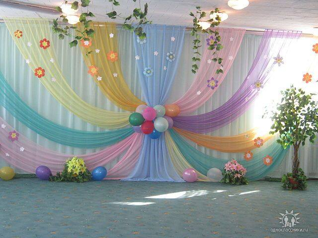 Curtains Decorations for Birthday Parties