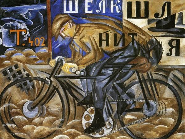 Natalia Goncharova, Il ciclista, 1913, olio su tela, cm. 78x105, San Pietroburgo, The Russian Museum