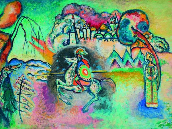 Vasilij Kandinskij, <em>Il cavaliere (San Giorgio)</em>,1914-15, Olio su cartoncino, 91 x 61 cm, Mosca, Galleria Tret'jakov | © State Tretyakov Gallery, Moscow, Russia