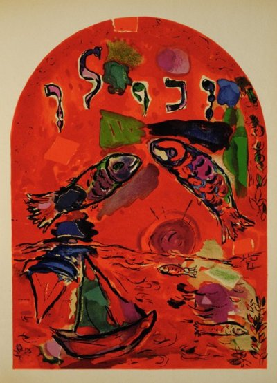 Chagall Lithograph, Zebulin, from Jerusalem windows, 1962