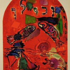 Chagall Lithograph, Zebulin, from Jerusalem windows, 1962