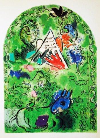 Chagall Lithograph Issachar, Jerusalem windows