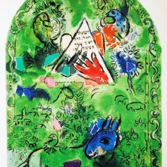 Marc Chagall, Lithograph Issachar, Jerusalem windows 1962
