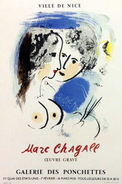 """Chagall 26 """"Chagall oeuvre grave"""" Art in posters - Mourlot 1959"""