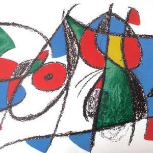 Joan Miro Original Lithograph V2-8d, Mourlot 1975