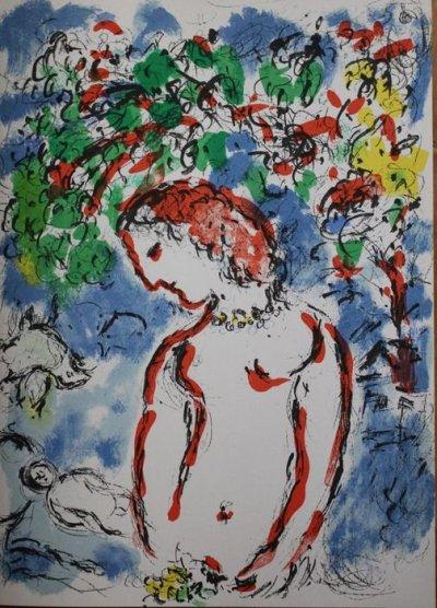 "Chagall ""Jour de Printemps"" Original Lithograph DLM 1972 - Framed"