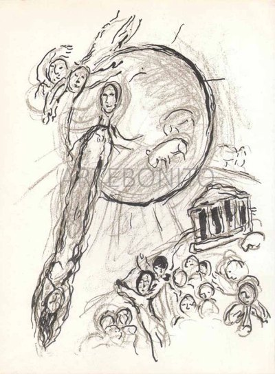 """Chagall Lithograph """"Sketch 3"""" Ceiling of Paris Opera 1966"""