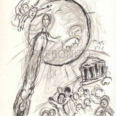 "Chagall Lithograph ""Sketch 3"" Ceiling of Paris Opera 1966"