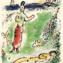 """Chagall Odyssey 2 """"Athene Puts Ulysses to Sleep"""" Lithograph 1989"""