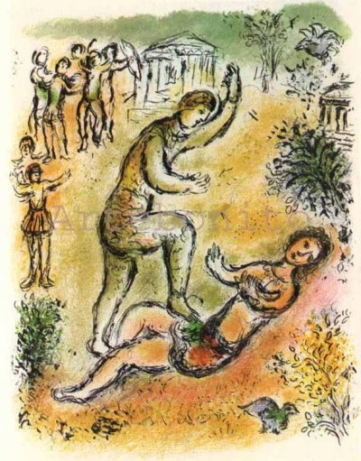 """Chagall Odyssey 2 """"Combat Between Ulysses & Irus"""" Lithograph 1989"""