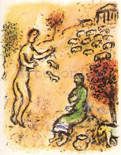 "Chagall Odyssey 2 ""Ulysses and Eumaeus"" Lithograph 1989"